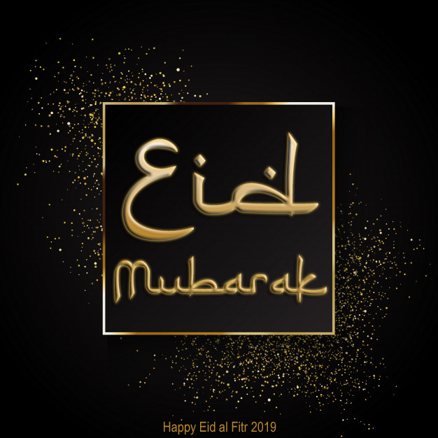 Eid Mubarak wishes, Eid al Fitr wishes