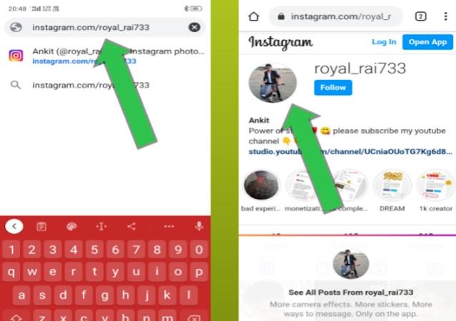 How to copy instagram profile link पूरी जानकारी हिंदी में