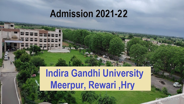 Indira Gandhi University IGU Meerpur Admission 2021