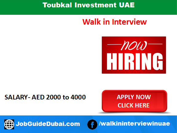 Toubkal Investment career for accountant and HVAC Technician job in Dubai UAE