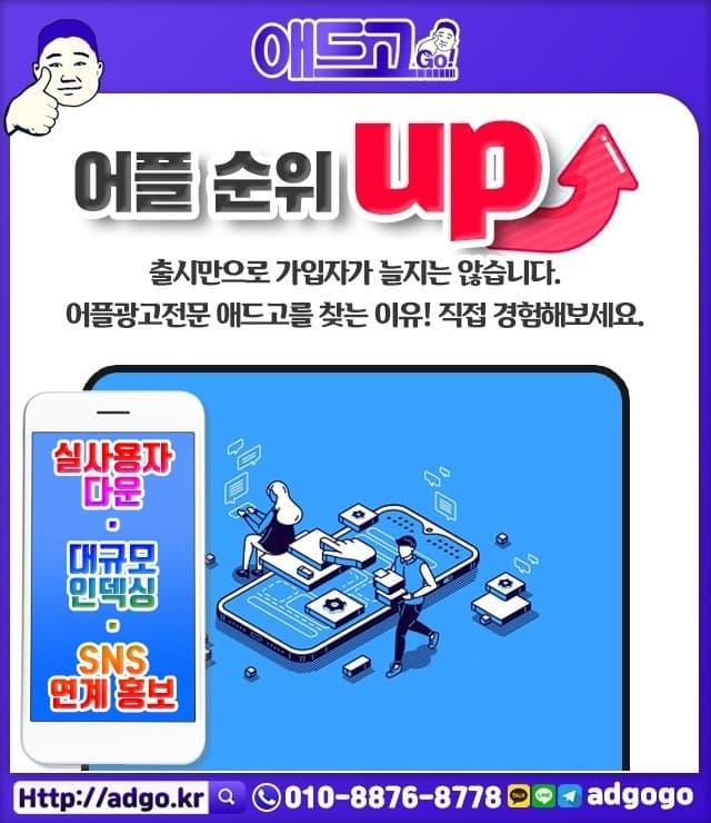 시흥우레탄방수시공