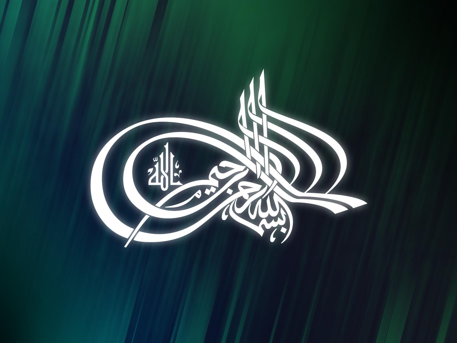 Wallpaper: Gambar Wallpaper Islam