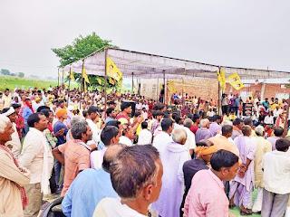 FB_IMG_1569237732872 भाजपा जनता को धोखा दे रही है-ओमप्रकाश राजभर
