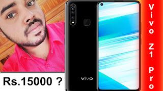 Vivo Z1 Pro india,Vivo Z1 Pro price in india,Vivo Z1 Pro spec, Vivo Z1 Pro camera,Vivo Z1 Pro display