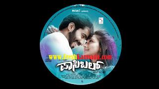 Possible (2016) Kannada Movie Songs Download