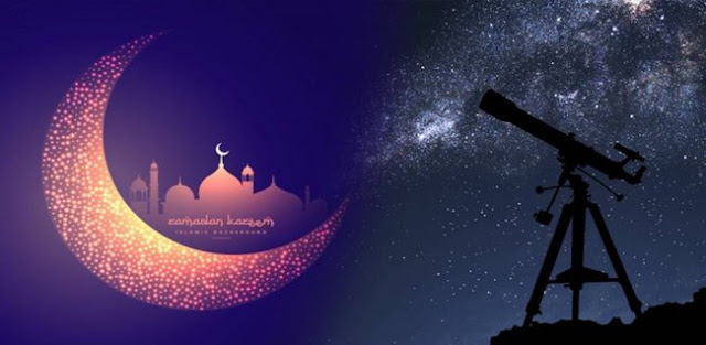المغرب تعلن رسميا ان يوم السبت هو أول أيام شهر رمضان المبارك.
