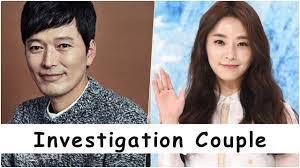 Detail Lengkap tentang Drama Korea Invergation Copule 2018