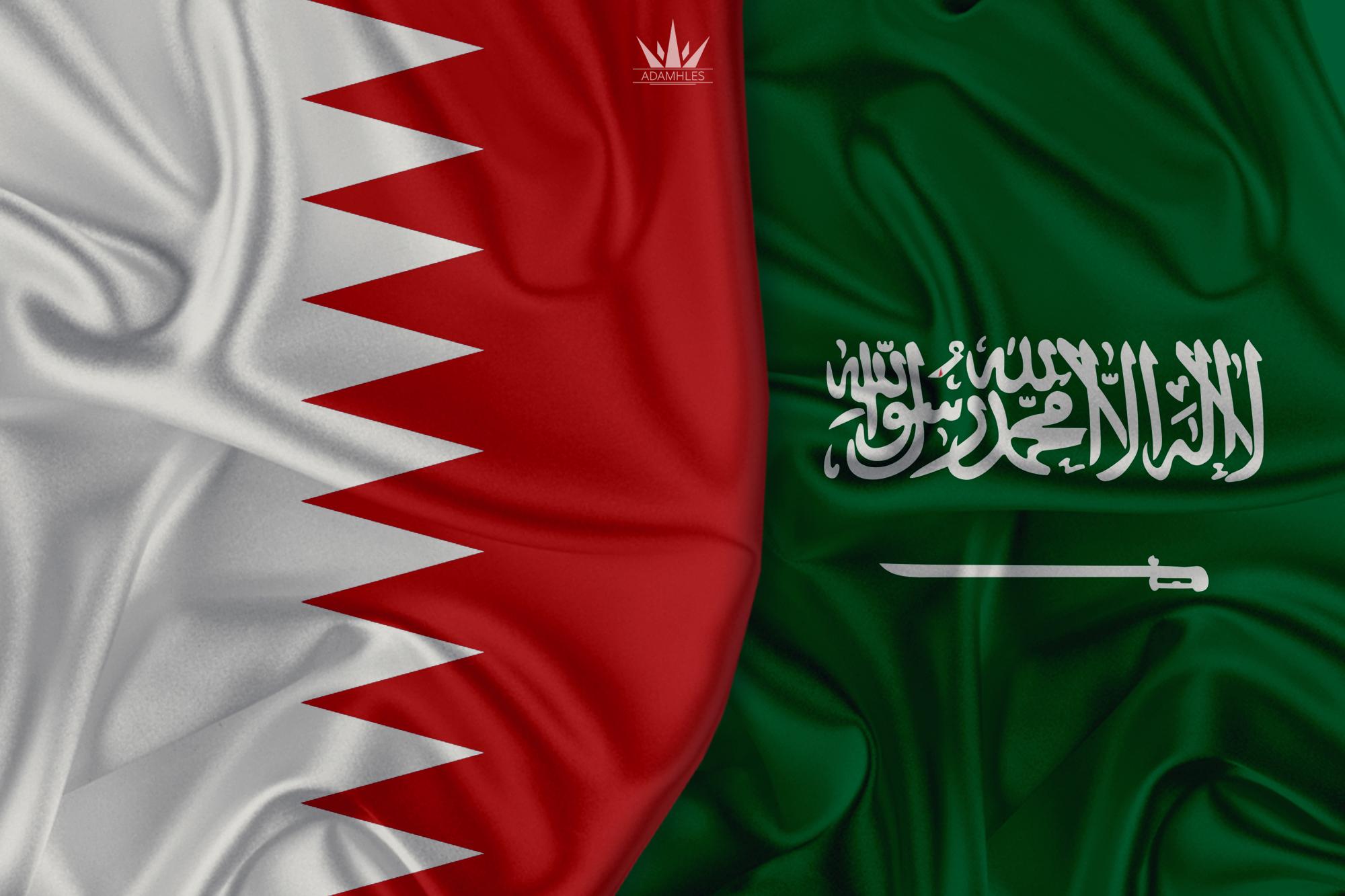 خلفية علم السعودية والبحرين اجمل خلفيات العلم السعودي والعلم البحريني Bahrain and Saudi Arabia