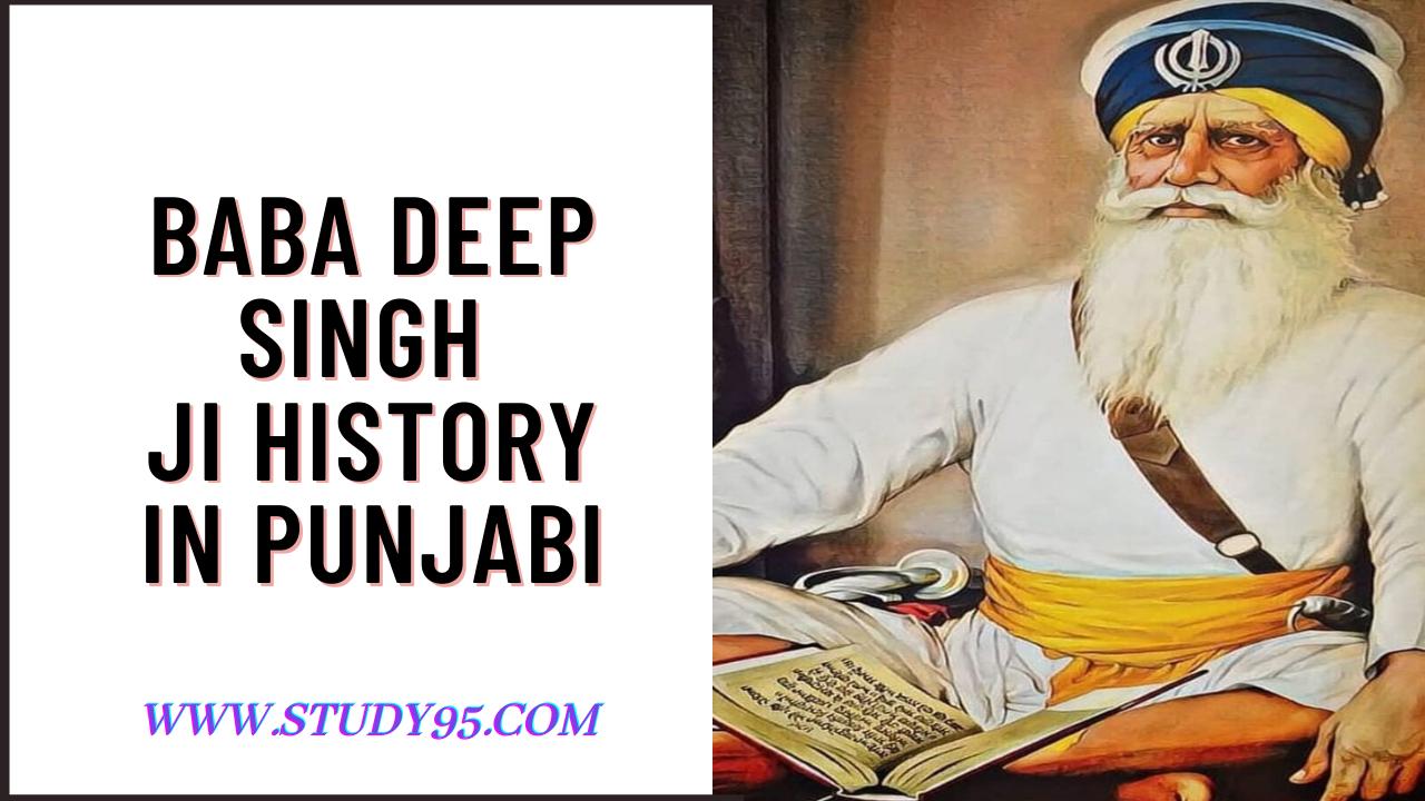 Baba Deep Singh Ji History