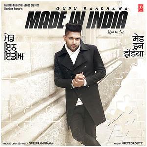 tiger zinda hai movie song mp3 song pk