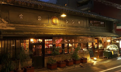 Altrettanto, Kyoto, Japan.