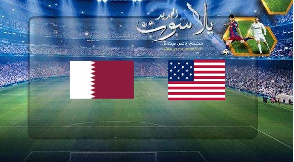 نتيجة مباراة امريكا وقطر بتاريخ 30-05-2019 كأس العالم للشباب تحت 20 سنة