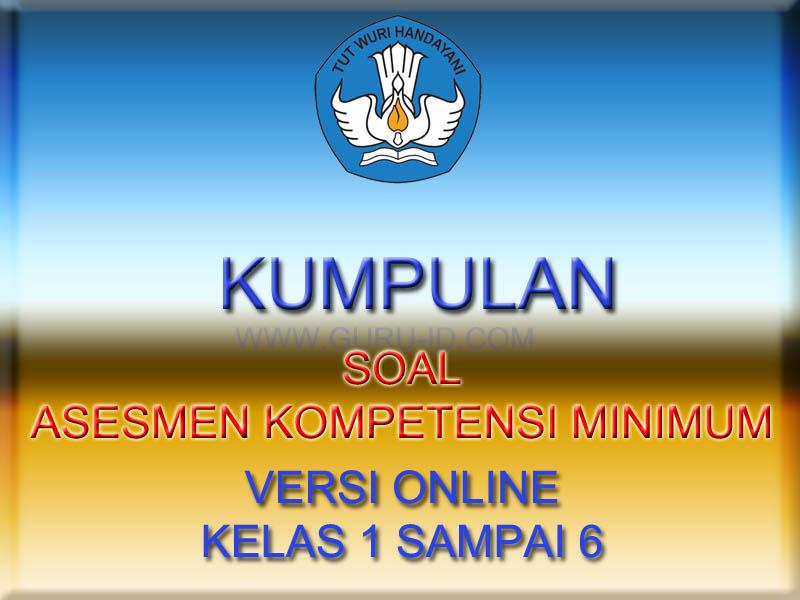 gambar kumpulan soal AKM online SD