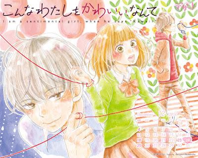 Konna Watashi o Kawaii, Nante de Uri Sugata