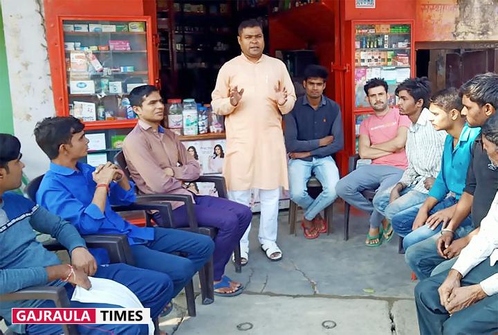 'गजरौला में प्रदूषण से बढ़ रहे दमा और सांस के रोगी'