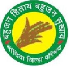 ZP Gondia Bharti 2021
