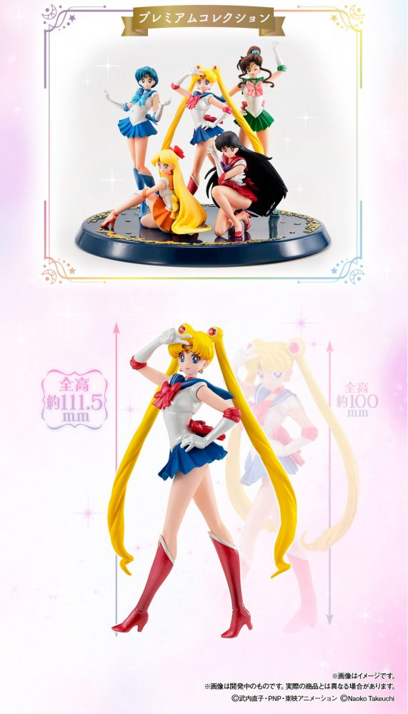 HGIF Premium Collection Sailor Moon de Bandai