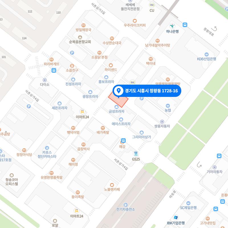 경기도 시흥시 노블전통마사지