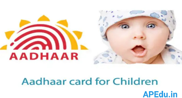 How to Get Aadhar Card for Children