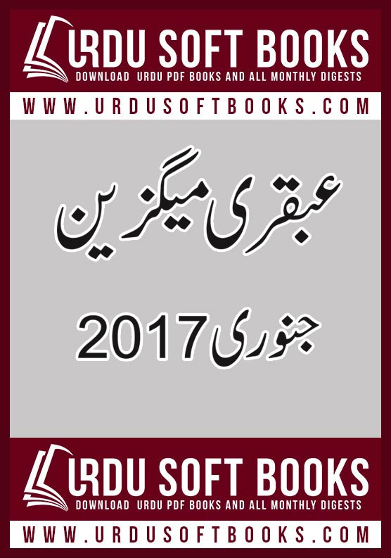 Ubqari Magazine January 2017