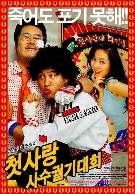 Sinopsis Crazy First Love (2003) - Film Korea