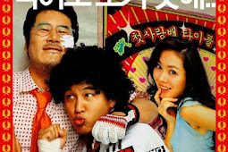 Crazy First Love / Cheotsarang sasu gwolgidaehoe (2003) - Korean Movie