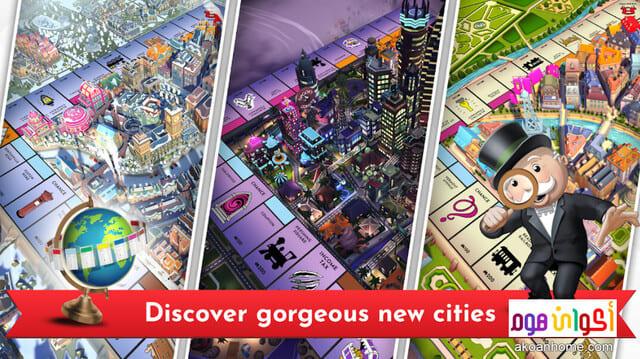تحميل لعبة مونوبولي الأصلية Monopoly APK 2021 للاندرويد و الكمبيوتر مجانا