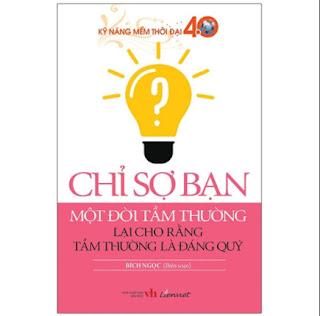 Kỹ Năng Mềm Thời Đại 4.0 - Chỉ Sợ Bạn Một Đời Tầm Thường Lại Cho Rằng Tầm Thường Là Đáng Quý ebook PDF EPUB AWZ3 PRC MOBI
