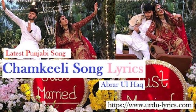 Chamkeeli Song Lyrics - Abrar Ul Haq | Latest Punjabi Song