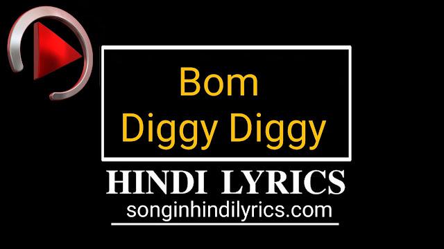 बम डिग्गी - BOM DIGGY DIGGY Lyrics – Sonu Ke Titu Ki Sweety