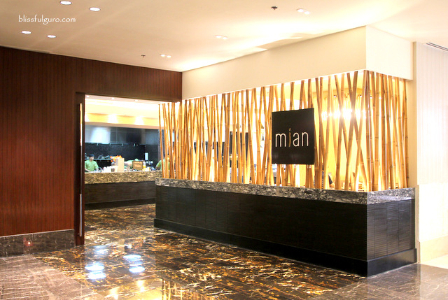 Mian Asian Restaurant Marriott Manila Blog