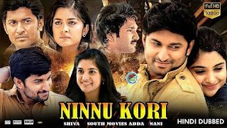 ninu kori hindi dubbed ,ivetha thoas,adhini setty d entertainment