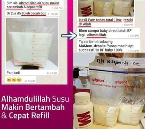 mamom milk booster kkm