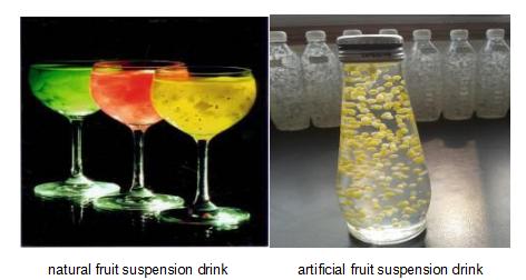 low acyl gellan gum in suspension drink