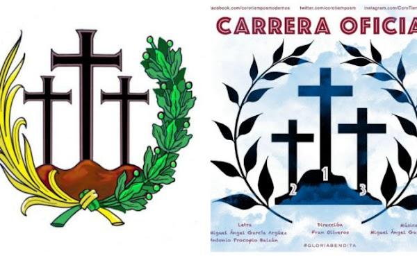 Polemica en Cádiz por la coincidencia del logo de un coro de Carnaval con el escudo de una hermandad