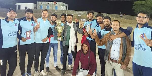 लबाना समाज क्रिकेट टूर्नामेंट के फाइनल में विराटीयन टीम रम्भापुर बनी विजेता