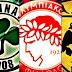 13/10/1968: Όταν ΑΕΚ, Ολυμπιακός και Παναθηναϊκός ενώθηκαν για ιερό σκοπό!