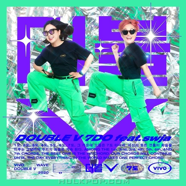 Double V (Song Eun I, Kim Sook) – 7도 – Single