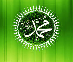 Kisah Singkat Wafatnya Nabi Muhammad SAW
