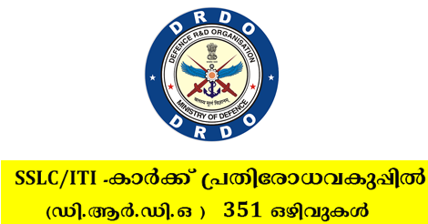 DRDO Recruitment 2019- for 351 posts