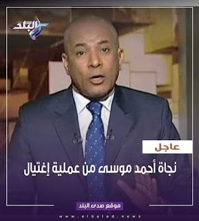 إرهابي يكشف مفاجأه
