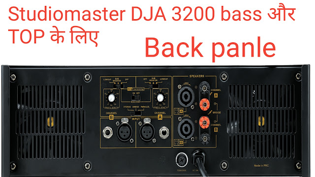 dja series power amplifiers
