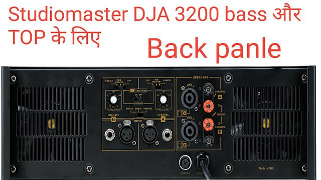 dja series power amplifiers