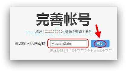 Cara Unlock Bootloader Xiaomi Redmi 3, 3X, 3S, Pro, Redmi 4, 4A, 4Pro/Prime, Redmi Note