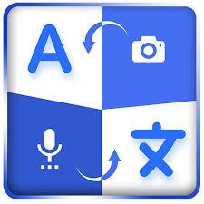 تنزيل تطبيق ترجمة جوجل Google Translate للأندرويد والأيفون آخر إصدار