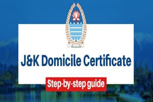 [Application] जम्मू कश्मीर मूल निवास प्रमाण पत्र 2021 PDF फॉर्म J&K Domicile Certificate