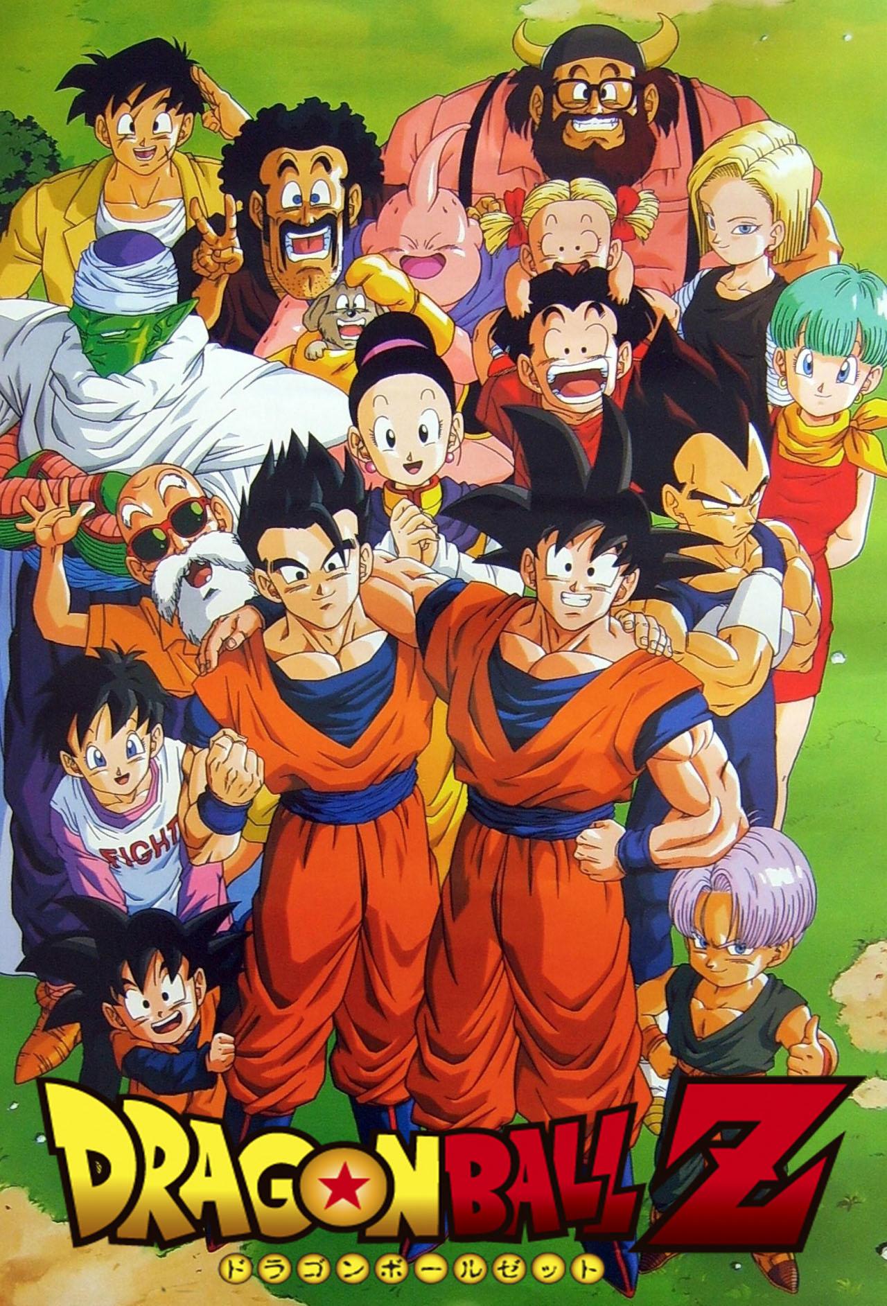 Dragon Ball Z  291/291   Audio Latino   120 MB   DVD Ligero 720p   Mega 