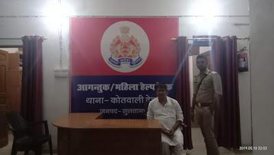 Sheilendra Singh BJP Arrested By Police Uttar Pradesh
