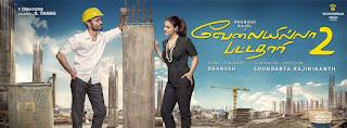 Velaiyilla Pattathari 2 First Look Posters