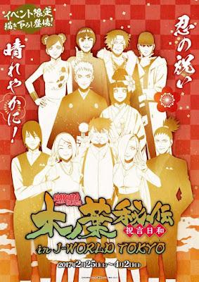 Jadwal Rilis Naruto Shippuden 'Konoha Hidden'